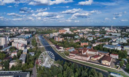 Секонд Хенд Оптом в Иваново