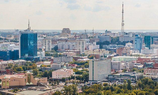 Секонд Хенд Оптом в Челябинске